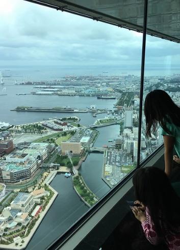 Yokohama vidw 2